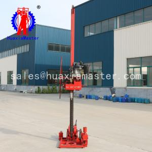 China QZ-3 portable geological engineering drilling rig small portable mini bore well drilling machine for sale on sale
