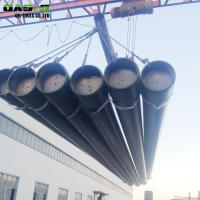 China Carbon Steel Water Well Casing Pipes , 8 Inch ASTM A53 ERW Blind Seamless Steel Casing on sale