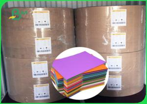 China 100% Wood Pulp Smooth Surface 80gsm Green Colored Offset Paper For DIY on sale