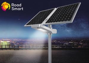 China 24v Outdoor High Power Led Street Light Microwave Sensor 8-12M Height on sale