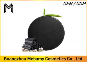 China Bamboo Charcoal Organic Handmade Soap Deep Cleansing Whitening For All Type Skin on sale