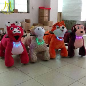 China Hansel  battery power indoor amusement park rides stuffed animal electric ride on sale
