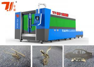 China Cast Iron Metal Laser Cutting Machine With Fiber Laser / Gantry With Magnesium Alloy Casting on sale