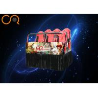 Hydraulic 3D 4D 5D Cinema Equipment With Surround Sound For Game