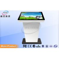 "22"" Network Restaurant Remotely Menu System Interactive Touch Screen Table"