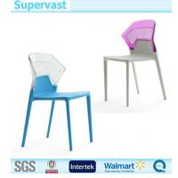 China Modern Outdoor Patio Chairs for Garden , Purple Stackable Outdoor Furniture on sale