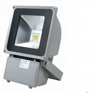 China Led flood light waterproof IP65 50w outdoor lighting led with integrated chips for Garden, Building on sale