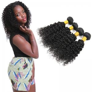 China 8A Natural Black Water Wave Human Hair Weave 4 Bundles Customized Length on sale