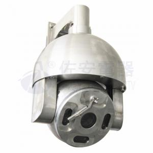China 2MP 20X Anti-explosion Explosion Proof Dome Camera Station With Infrared Light on sale