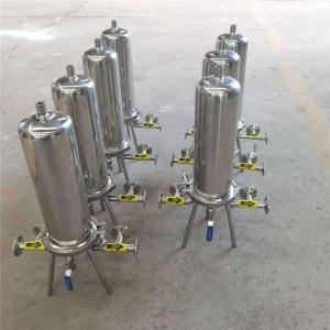 China Carbon Steel Filter Area 8m2 2000μM Automatic Self Cleaning Filter on sale