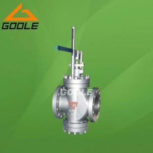 China Lever Operated Double Seat Type Pressure Reducing Valve on sale