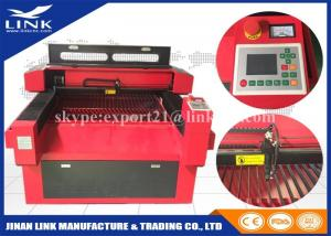 China Link 150w co2 laser cutting machine for wood / laser engraving cutting machines on sale