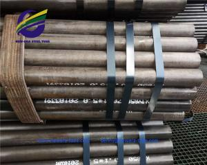China XJY600 / 45MnMoB Core Tubes For Geological Drilling Rods on sale