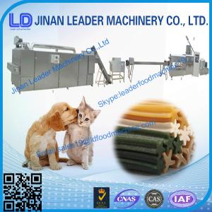 China New product Pet Chewing  Jam Center Food Machinery on sale