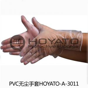 China Transparent Anti Static Disposable Gloves , Acid Resistant ESD Clean Room Gloves on sale