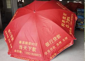 China common size sun umbrellas outdoor in cheap price customed promotional umbrella on sale