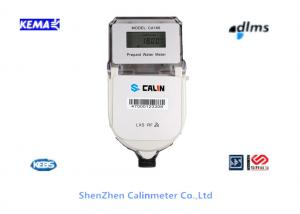 China Tanzania IP68 Class C Water proof Split Keypad Prepaid Water Meters with RF Communication on sale