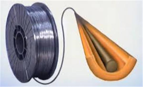Flux Core Welding Wire >> China Sell Spool Flux Cored Welding Wire E71t Gs Low Price Europe
