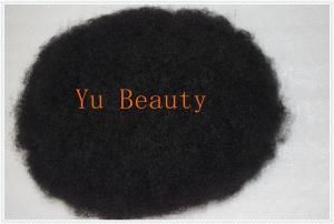 China lace front afro kinky curly hair toupee hair piece for men on sale