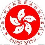 登録hkの会社