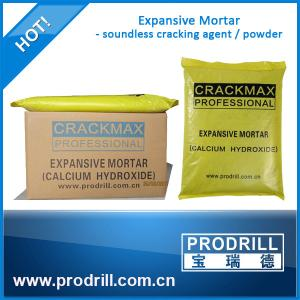 China expansive mortar stock cracking agent/powder for first splitter on sale