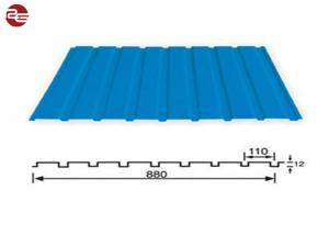 China ?Galvanized Sheet Colour Coated Roofing Sheets Thickness 0.45mm 3MT - 8MT on sale