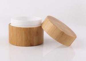 China Wooden Cosmetic Cream Jar Cylinder Shape Screw Cap 5 Gram - 150 Gram on sale