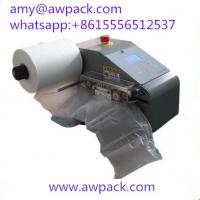 Flexible, convenient and easy-to-use protective packaging air cushion machine
