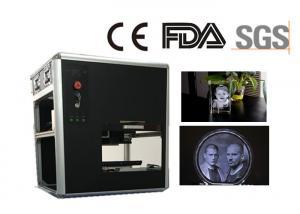China Customized Logo Laser Engraving Machine for 3D Laser Engraving Glass Block on sale