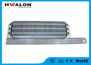 China Good Dissipation 1000W PTC Fin Air Heater Aluminum Wire Wound Resistor For Kennel Heating on sale