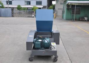 China 1250kg Plastic Crushers Recycling , Easy Cleaning Recycling Plastic Crusher on sale