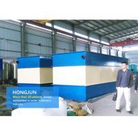 Sugar Mill Package Water Treatment Plant 220V / 380V Easy Transportation