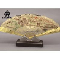 China Handicrafts Gold / Silver  Steel Folding Fan   Decorative Chinese Traditional Art style on sale