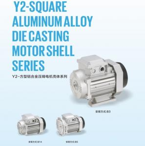 Quality Y2 Square 3 Phase Induction Motor Alloy Aluminum Die Cast Housing New Design for sale