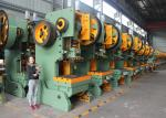 China 40 Ton Automatic Power Press Machine For Aluminium Sheet wholesale