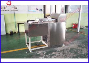 China Electrical Food Pellet Making Machine , Industrial Dog Food Processing Equipment on sale