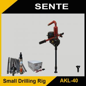 China Hot sale ,electric, garden use, small AKL-40 portable water well drilling equipment on sale