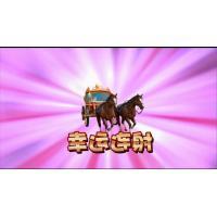 China Virtual Running Animal Arcade Video Games , Fun Classic Arcade Game Machines on sale