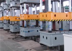 China Efficient High Speed Hydraulic Press PLC / Black - White Control Good Performance on sale