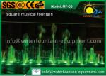 China Programmable Musical Water Feature 4m Spray Height Customized AC 220V wholesale
