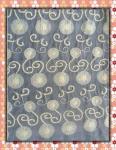 tela de malha branca do bordado da cor para vestuários da forma