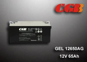 China 12V 65AH Rechargeable Sealed Lead Acid Battery For Alarm Emergency System on sale