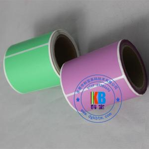 China Zebra wax ribbon printing self adhesive label type printed barcode shipping label sticker on sale