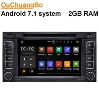 Ouchuangbo 7 inch gps nav radio player  for Volkswagen Touareg 2002-2010 suppor 3g wifi android 7.1 system