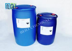 China MBC Active Pharmaceutical Ingredients p-methoxybenzoyl Chloride on sale