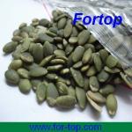 Супер высококачественное высушенное семя тыквы в низкой цене