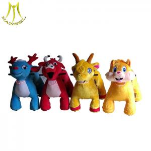 China Hansel   used commercial amusement park sales kids ride on unicorn toy motorized plush riding animals on sale