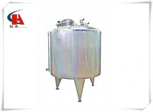 China Chemical Industry Stainless Steel Tanks 1000L Heating Volume PLC Control on sale