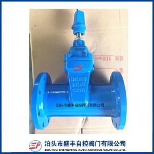 China soupape à vanne de haute qualité de siège en métal du vacarme F5 du fer malléable GGG50 PN16 de marque de shengfeng on sale
