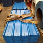 900-0.4mm Huaguan blue corrugated roof sheets with 55% AZ warehouse and factory